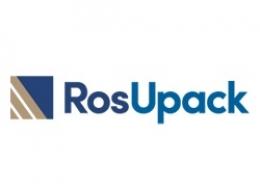 Вилочные погрузчики HELI на выставке RosUpack...